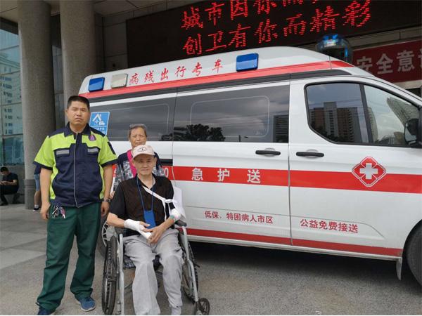 救护车救护
