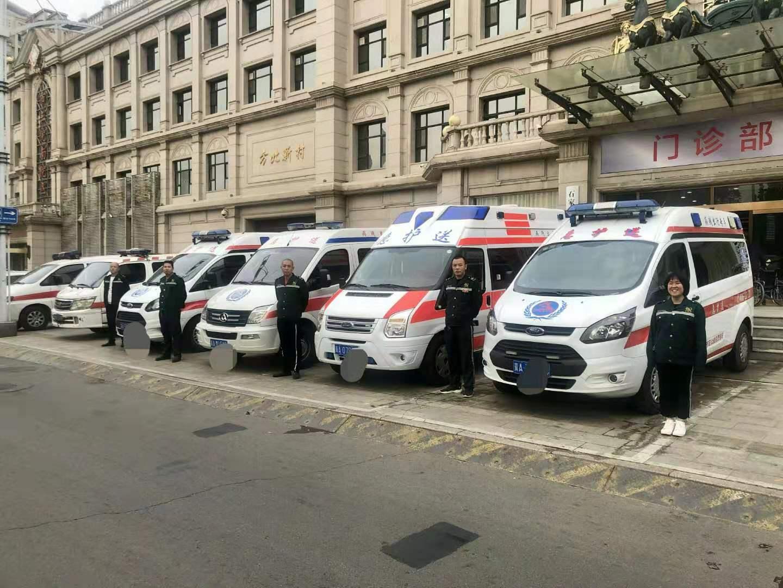 沧州救护车车队