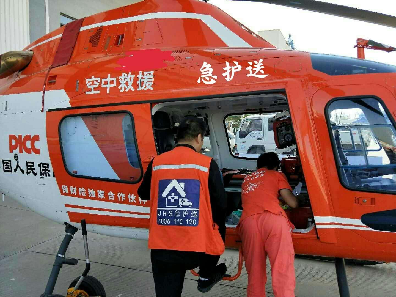 沧州急护送空中救援